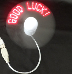 Imprinted USB Fan With LED Message