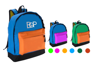 12 x 14 3/5 x 5 1/10 Inch Backpack School Bag
