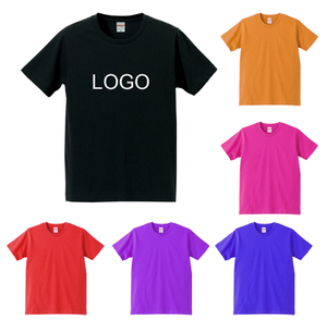 Adult Soft Spun T-Shirts Apparel