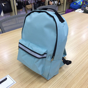 Custom Toddler Backpack