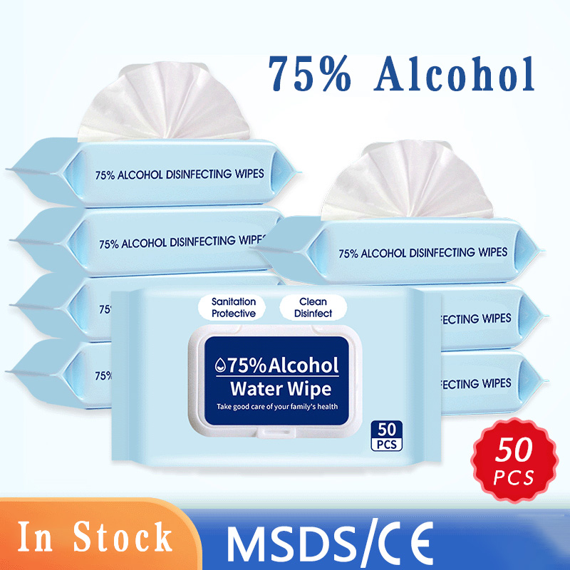 50 Count 75% Alcohol Disinfectant Wipes