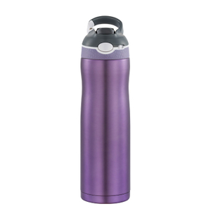 20 oz. Stainless Steel Personalized Bottles